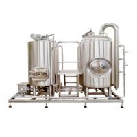 200 Litres Stainless Steel 2 Vessel Brewhouse Microbrewery Tank Two Vessel Brewing System Manufactures