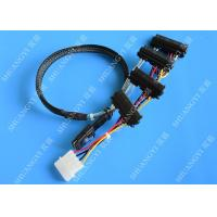 SFF 8087 To SFF 8482 Dual Port SAS Power Cable SAS TO SAS Length 0.65m Manufactures