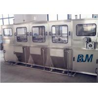 Fully automatic 5 gallon bottle washing-filling-capping drinking water production machine Manufactures