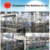 100-2000BPH QGF Seies Automatic Pure Mineral Barrel Water 5 Gallons Filling Machine Manufactures
