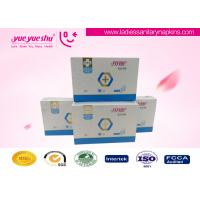 Ladies Anion Panty Liner With Good Absorption ISO 9001:2008 / SGS Certified Manufactures