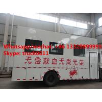 Quality factory direct sale price 190hp 4*2 RHD blood donor bus for mobile blood donation, best price mobile blood vehicle for sale