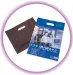 Cute Die Cut Handle Bags For Clothes Shopping / Garment Plastic Bags Manufactures