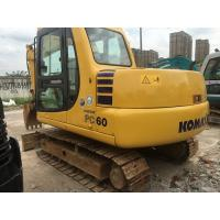 Used Crawler Excavator PC60-7, second hand pc60-7 excavators for sale Manufactures