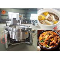 China 100L Volume Industrial Meat Cooking Equipment High Thermal Efficiency 900 * 900 * 1200mm on sale