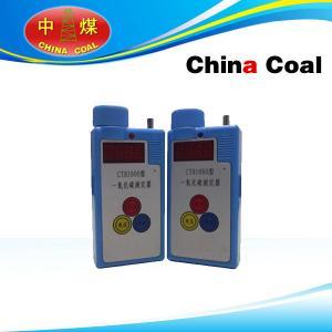 China CTH1000 Carbon Monoxide Detector on sale