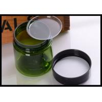 China Green Empty Face Cream Jars 50G Capacity , Plastic Cosmetic Containers With Lids on sale