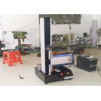 Quality Digital Computer Type Tensile Strength Meter , Material Strength Testing Machine for sale