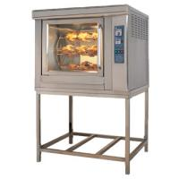 Rotary Chicken Oven Rotation Rotisseries Commercial Restaurant Kitchen Equipment Manufactures