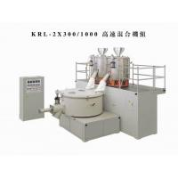 KRL-2X300/1000 Mixing Machine Manufactures