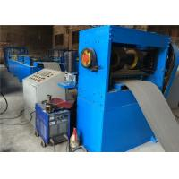 610mm Width Rapid Rib Lath Machine 0.5mm Thickness Custom Color CE Approved Manufactures
