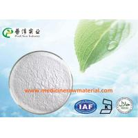 Flour / Biscuits / Bread Natural Nutrition Supplements Ferric Pyrophosphate 10058-44-3 Manufactures