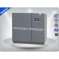 5.5Kw - 400Kw Oil Lubricated Air Compressor / Rotary Screw Air Compressor Manufactures