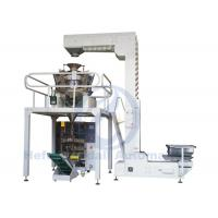 Frozen Food Granule Packing Machine , 100g To 5kg Auto Weighing Packing Machine Manufactures
