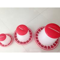 Poultry Farm White Plastic Chicken Feeder & Poultry Feeder & Baby Chick Feeder for Chicken Floor Raising System Manufactures