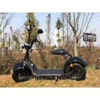 Quality Big Fat Tire Standing Electric Scooter Runscooters 60V 1500W For School Road for sale