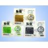 Buy cheap Waterproof Aluminum / Plastic Medicine Bags , high barrier Recycled Plastic Zipper Bag from wholesalers