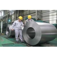CRC , Cold Rolled Strip Steel , Cold Rolled Steel Sheet Thickness from 0.12-2.5mm Manufactures