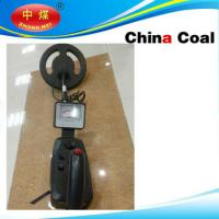 Buy cheap mini handle metal gold detector scanner from wholesalers