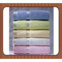 Wholesale Hotel Supplies Dobby 100% Cotton hotel bath towels Manufactures