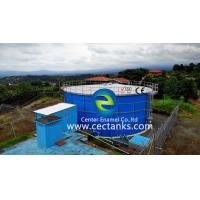 Buy cheap Liquid storage glass fused to steel tank from wholesalers