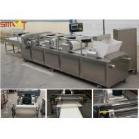 Automatic Chocolate Candy Cereal Bar Forming Machine Multi Functional 1.1KW Manufactures