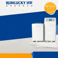 Quality Runlucky Ion Exchange  Residential Water Softner Machine Remove Water Hardness for sale