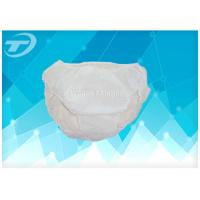 Breathable Comfortable Non Woven Disposable Hospital Gowns , Thickness 25 - 30gsm Manufactures