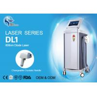 Germany Laser Bars 808nm Diode Laser Hair Removal Machine For Salon 600W Manufactures