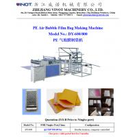 China Professional Bubble Wrap Manufacturing Machine / Air Bubble Wrap Machine on sale