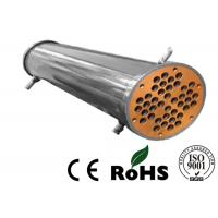 SS316L Stainless Steel Condenser Heat Exchanger With Copper Nickel Alloy Tube Material Manufactures