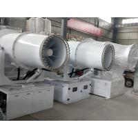 Buy cheap Automatic Agricultural BS-80 Fog Cannon Dust Suppression System For Coal Mines from wholesalers