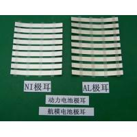 1100 1050 1060 1070 Aluminum Strip Foil For Power Battery's Lead 0.1/0.2mm with Width 4-8mm Manufactures