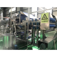 China PLC Control 1500T/Day SS304 Apple Juice Production Line on sale