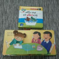 China Hardcover Kids and Childrens Cartoon & Comic Book Printing, Art paper or grey board  book on sale