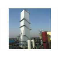 Cryogenic Liquid Industrial Nitrogen Generation Unit 6000m3/hour N2 Gas Plant Manufactures