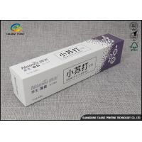 Custom Inline Cold Foil Stamping Cardboard Packing Boxes For Toothpaste CMYK Color Manufactures