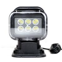 7 Inch Marine LED Search Light  60 Watt Waterproof Magnetic Remote Control Manufactures