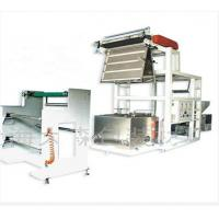 Transparent PVC Film Blowing Machine With Auto Thermostatic Control SJ50×26-Sm800 Manufactures