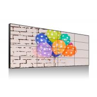 Buy cheap High brightness screen LG video wall 8Bit , 16M color anti - glare surface DDW-LW5507 from wholesalers