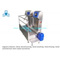 Hygiene Station, SS304  Shoe Sole Cleaning/Hand Washer/Hand Disinfection for Food factory Manufactures
