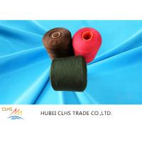 Recycle Dyed Polyester Yarn 100% Polyester Stable Fiber For Bags Clothes And Shoes Manufactures