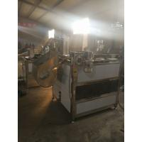 automatic gas burner stainless steel deep batch oil fryer MC1000 Manufactures