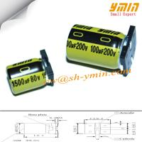 1500uF 80V 20x21.5mm SMD Capacitors VKM Series 105°C 7,000 ~ 10,000 Hours SMD Aluminum Electrolytic Capacitor  RoHS Manufactures