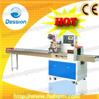 China Automatic Packaging Machine on sale