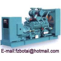250 kva cummins diesel generator,NTA855-GA cummins engine,250 kva cummins generator prices Manufactures