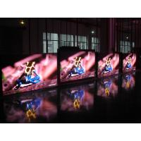 SMD high resolution 3in1 P5.2 indoor SMD super slim led display screen panel Manufactures