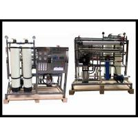 Manual Control RO Water Purifier / Water Filtration System UF Plant