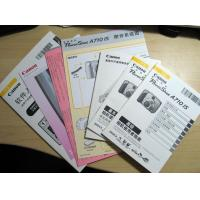 120gsm Art paper CMYK Colour Flyer Printing  For Promition / Advertisement Manufactures