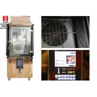 Buy cheap Digital Control Hot Blast Multi Function Restaurant Hibachi Grill for Chicken Duck and Lamb Roasting from wholesalers